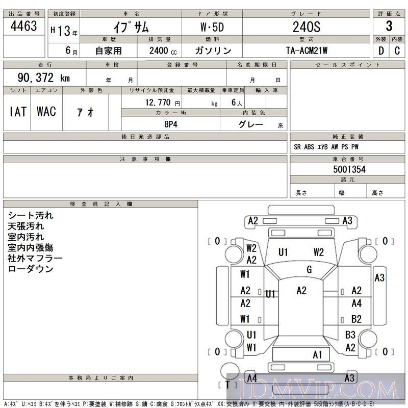 2001 TOYOTA IPSUM 240S ACM21W - 4463 - TAA Kyushu