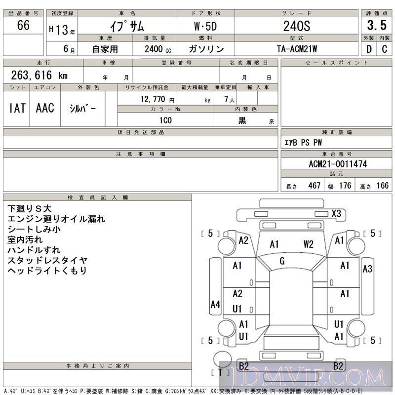 2001 TOYOTA IPSUM 240S ACM21W - 66 - TAA Tohoku