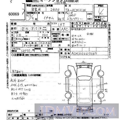2001 TOYOTA IPSUM 240S_ ACM21W - 60069 - USS Osaka