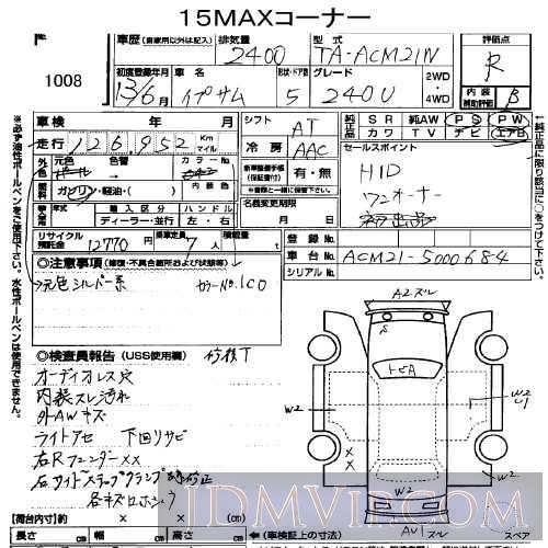 2001 TOYOTA IPSUM 240U ACM21W - 1008 - USS Niigata