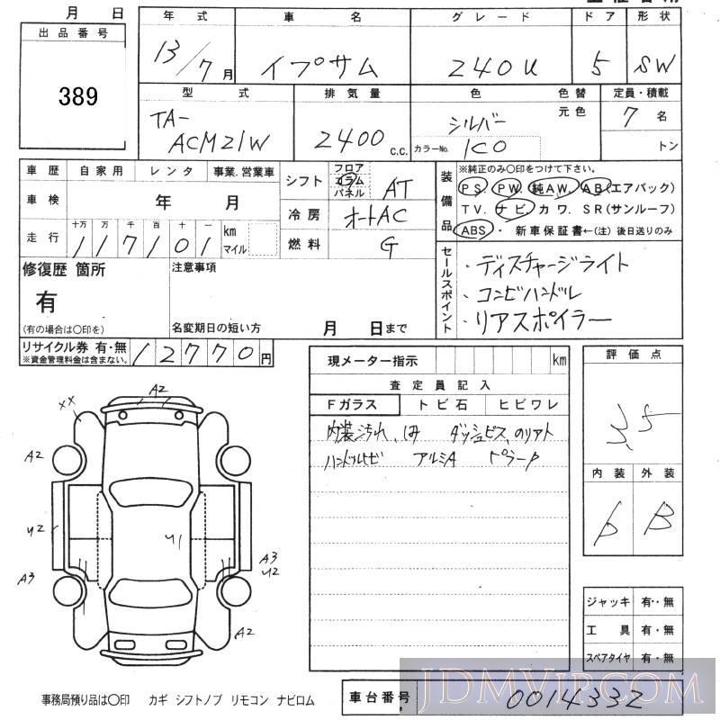 2001 TOYOTA IPSUM 240U ACM21W - 389 - KCAA Ebino