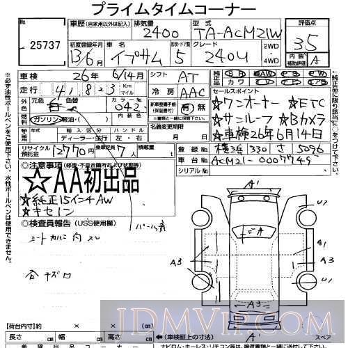 2001 TOYOTA IPSUM 240U ACM21W - 25737 - USS Tokyo