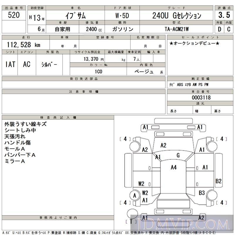 2001 TOYOTA IPSUM 240U_G ACM21W - 520 - TAA Chubu