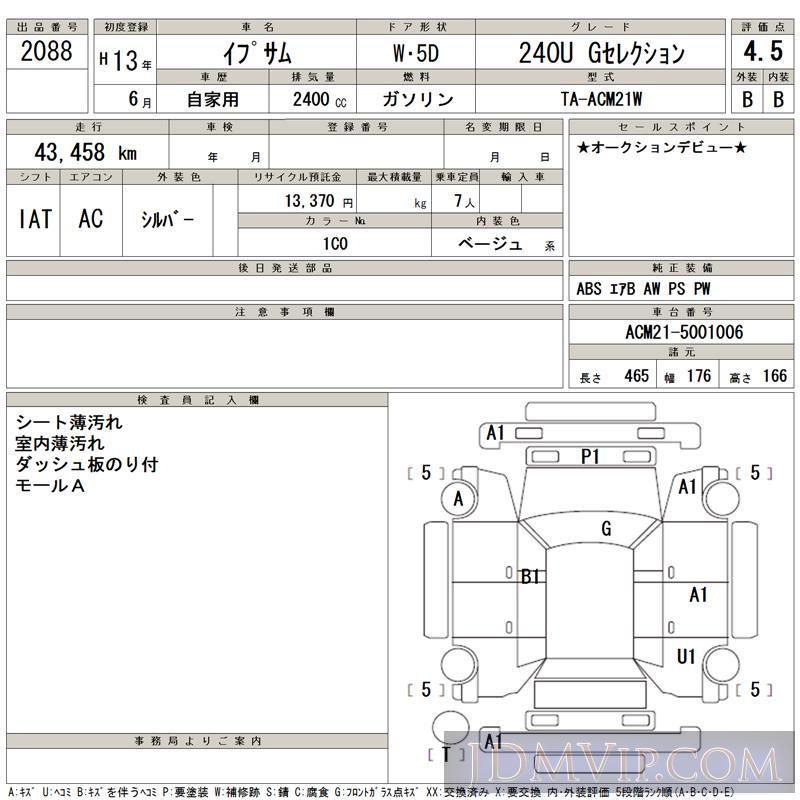 2001 TOYOTA IPSUM 240U_G ACM21W - 2088 - TAA Chubu