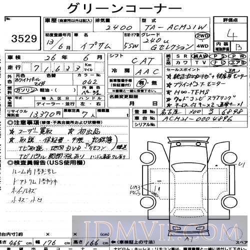 2001 TOYOTA IPSUM 240U_G ACM21W - 3529 - USS Nagoya