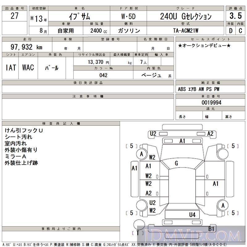 2001 TOYOTA IPSUM 240U_G ACM21W - 27 - TAA Kinki