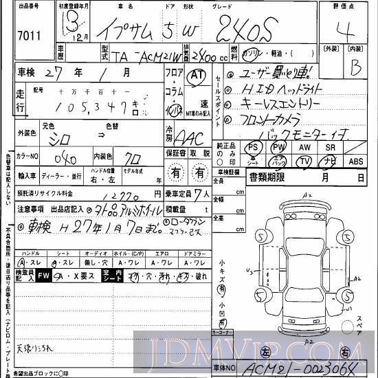 2001 TOYOTA IPSUM 240s ACM21W - 7011 - Hanaten Osaka