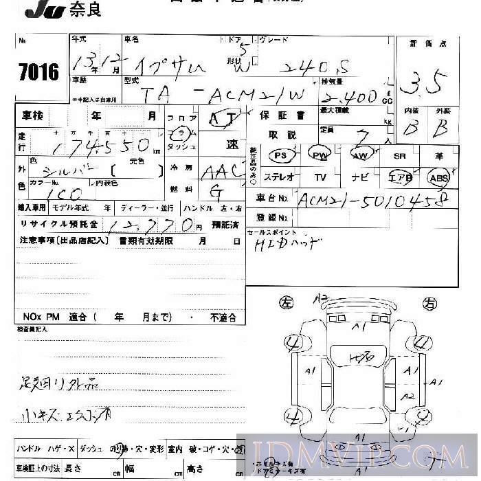 2001 TOYOTA IPSUM 240s ACM21W - 7016 - JU Nara