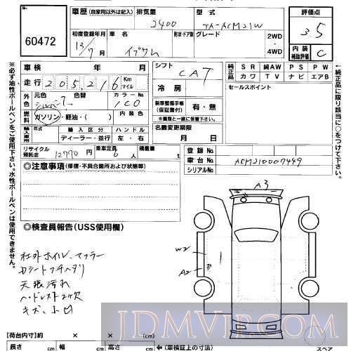 2001 TOYOTA IPSUM  ACM21W - 60472 - USS Osaka