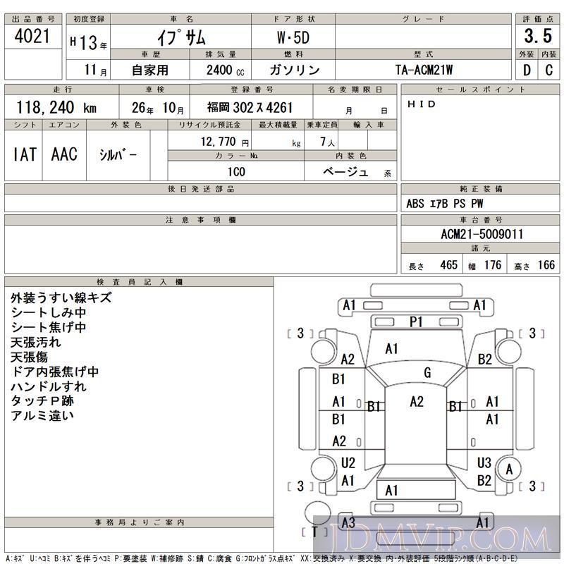 2001 TOYOTA IPSUM  ACM21W - 4021 - TAA Kyushu