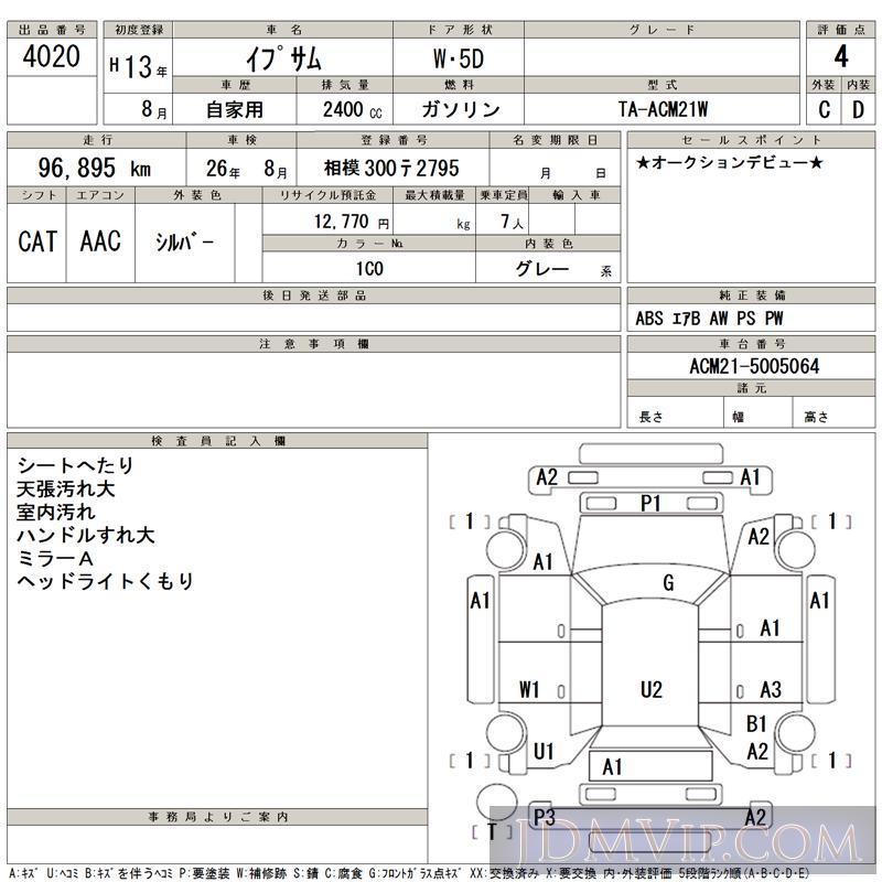 2001 TOYOTA IPSUM  ACM21W - 4020 - TAA Yokohama