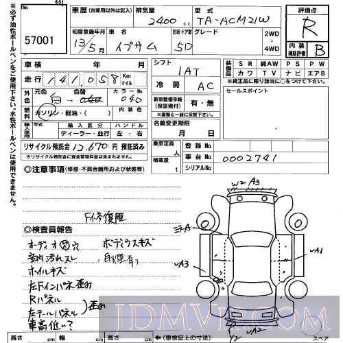2001 TOYOTA IPSUM  ACM21W - 57001 - USS Kyushu