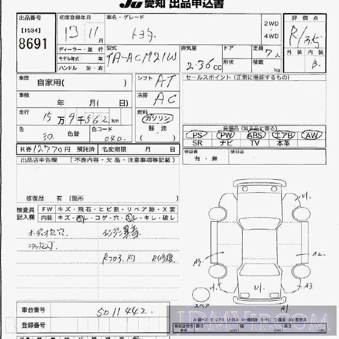 2001 TOYOTA TOYOTA  ACM21W - 8691 - JU Aichi