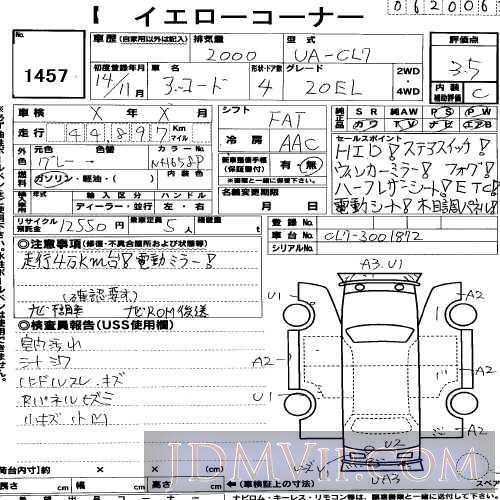2002 HONDA ACCORD 20EL CL7 - 1457 - USS R-Nagoya