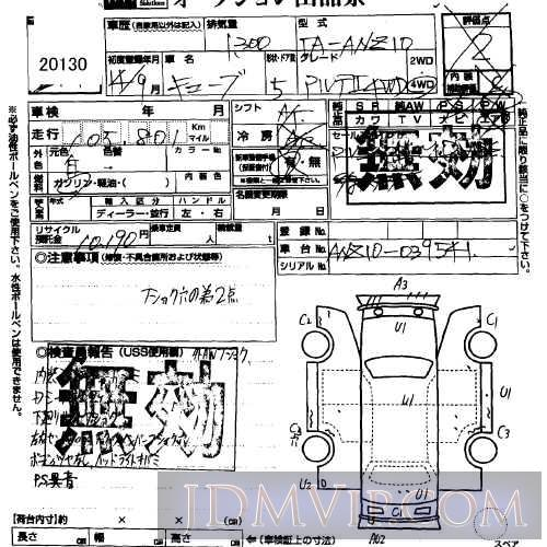 2002 NISSAN CUBE 2 ANZ10 - 20130 - USS Sapporo