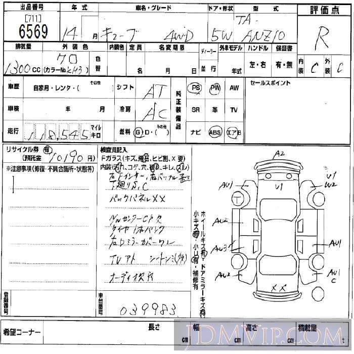 2002 NISSAN CUBE  ANZ10 - 6569 - BCN
