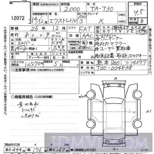2002 NISSAN X-TRAIL X T30 - 12072 - USS Kyushu