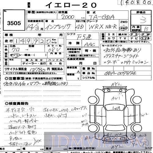 2002 SUBARU IMPREZA WRX_NB_R GDA - 3505 - USS R-Nagoya