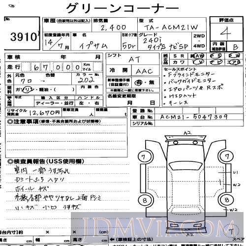 2002 TOYOTA IPSUM 240ISS ACM21W - 3910 - USS Nagoya