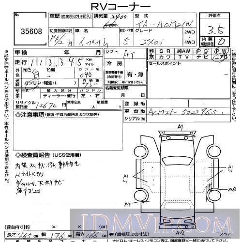 2002 TOYOTA IPSUM 240I ACM21W - 35608 - USS Tokyo