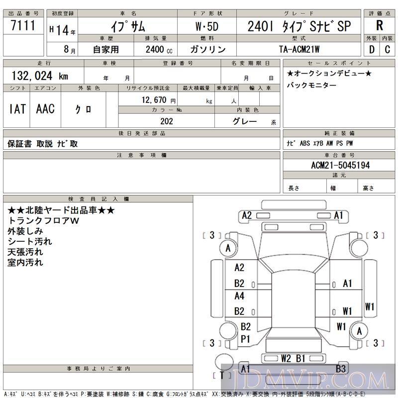 2002 TOYOTA IPSUM 240I_SSP ACM21W - 7111 - TAA Chubu