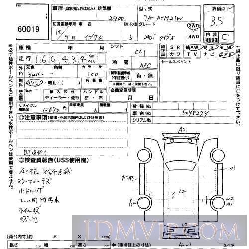 2002 TOYOTA IPSUM 240I_S ACM21W - 60019 - USS Osaka