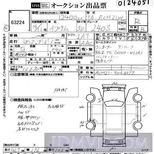2002 TOYOTA IPSUM 240S ACM21W - 63224 - USS Yokohama