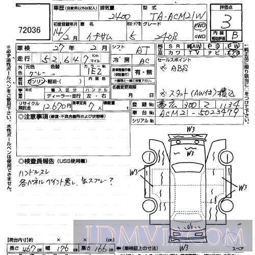 2002 TOYOTA IPSUM 240S ACM21W - 72036 - USS Sapporo
