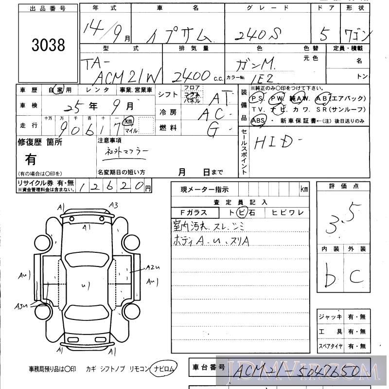 2002 TOYOTA IPSUM 240s ACM21W - 3038 - KCAA Fukuoka
