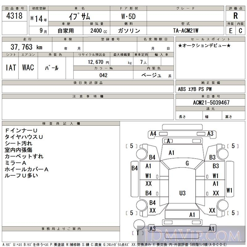 2002 TOYOTA IPSUM  ACM21W - 4318 - TAA Kantou