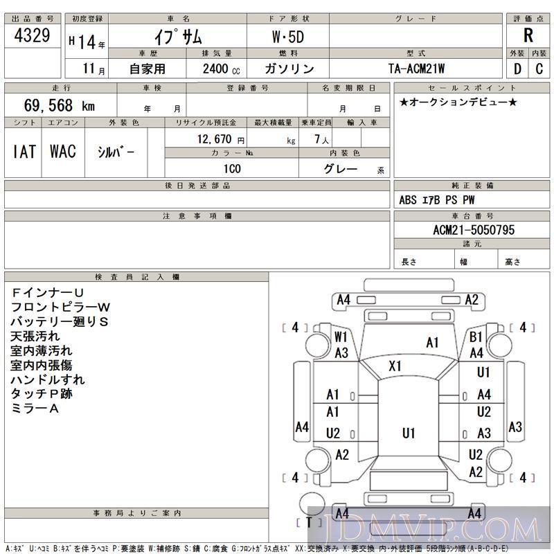 2002 TOYOTA IPSUM  ACM21W - 4329 - TAA Kantou