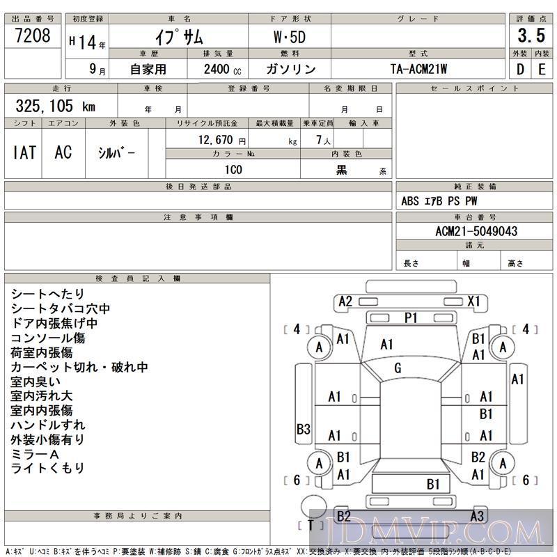 2002 TOYOTA IPSUM  ACM21W - 7208 - TAA Kinki