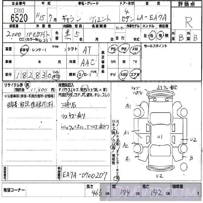 2003 MITSUBISHI GALANT  EA7A - 6520 - BCN