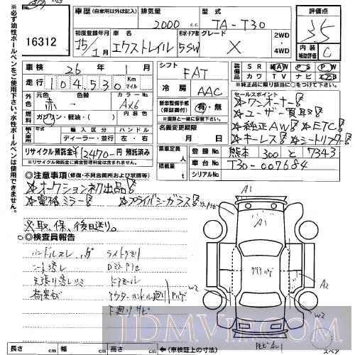 2003 NISSAN X-TRAIL X T30 - 16312 - USS Kyushu