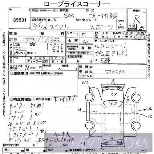 2003 SUZUKI SWIFT _ HT81S - 85891 - USS Tokyo