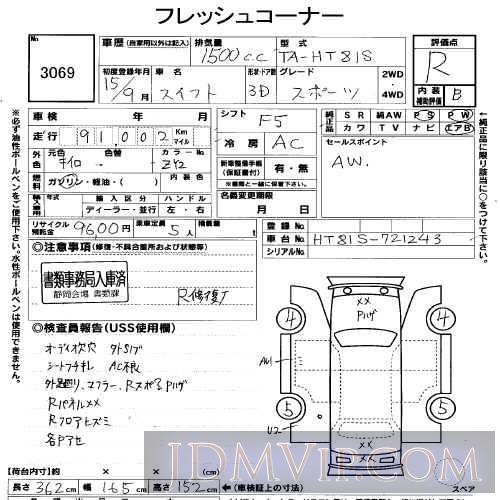 2003 SUZUKI SWIFT _ HT81S - 3069 - USS Shizuoka