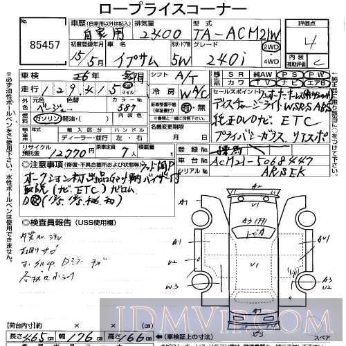2003 TOYOTA IPSUM 240I ACM21W - 85457 - USS Tokyo