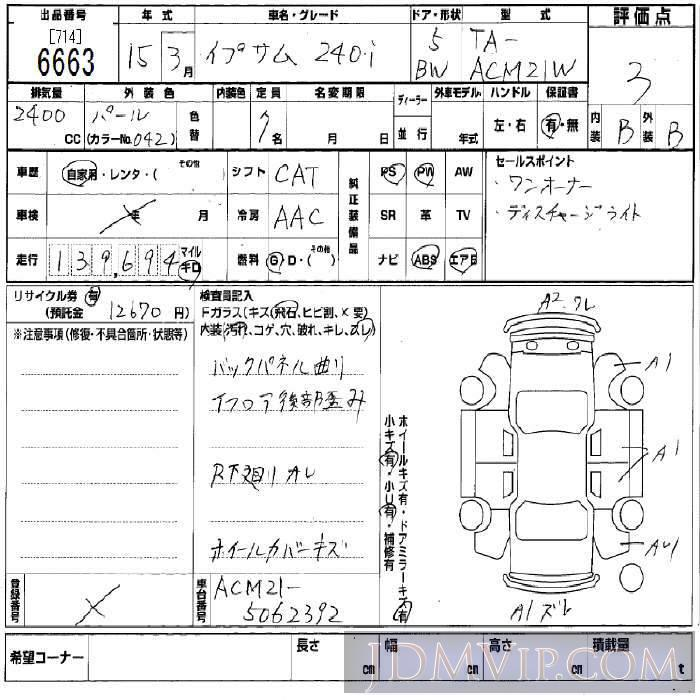 2003 TOYOTA IPSUM 240I ACM21W - 6663 - BCN