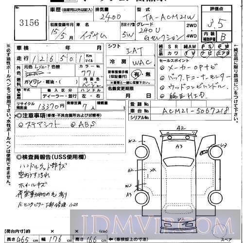 2003 TOYOTA IPSUM 240U_G ACM21W - 3156 - USS Okayama
