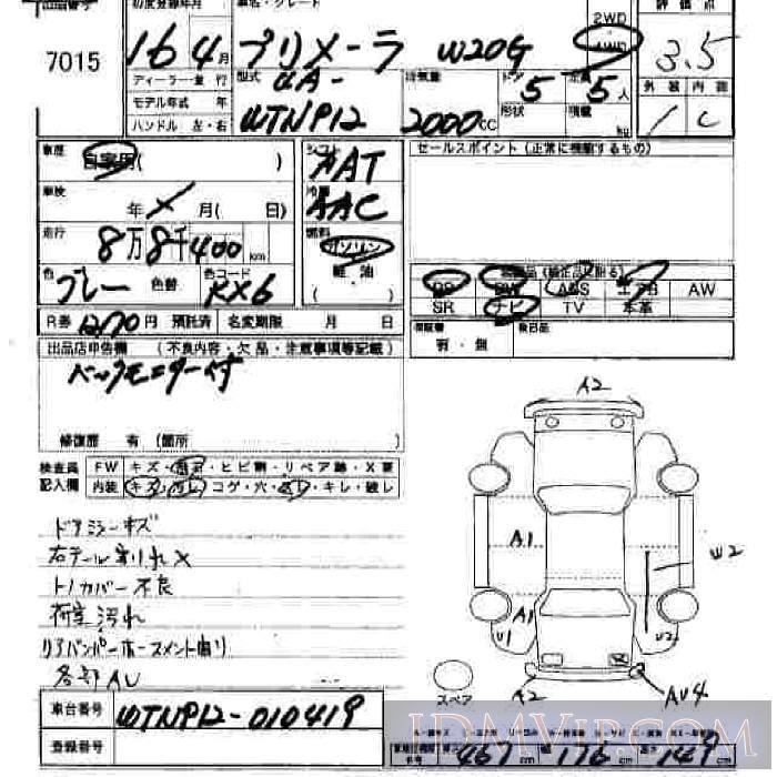 2004 NISSAN PRIMERA WAGON W20G WTNP12 - 7015 - JU Hiroshima