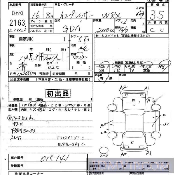 2004 SUBARU IMPREZA 4WD GDA - 2163 - JU Miyagi
