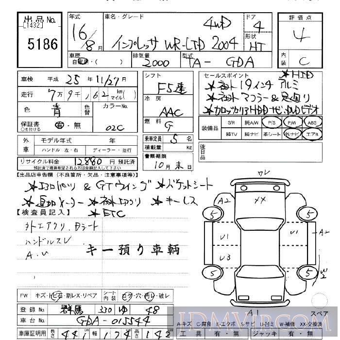 2004 SUBARU IMPREZA WR-LTD2004_4WD GDA - 5186 - JU Gifu