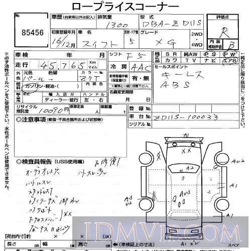2004 SUZUKI SWIFT 1.3XG ZD11S - 85456 - USS Tokyo