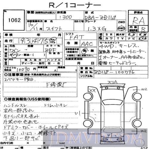 2004 SUZUKI SWIFT 1.3XG ZD11S - 1062 - USS Nagoya