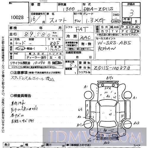 2004 SUZUKI SWIFT 1.3XG ZD11S - 10028 - USS Sapporo