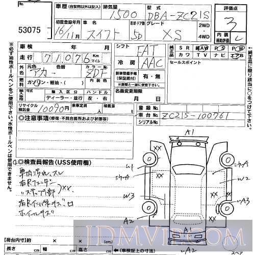 2004 SUZUKI SWIFT 1.5XS ZC21S - 53075 - USS Kyushu