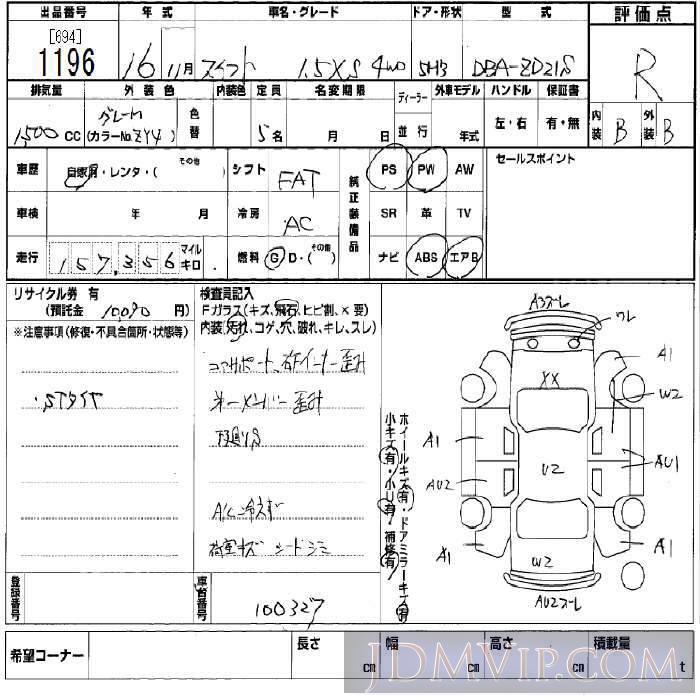 2004 SUZUKI SWIFT XS ZD21S - 1196 - BCN