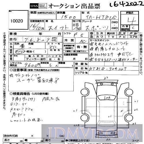 2004 SUZUKI SWIFT _ HT81S - 10020 - USS Yokohama