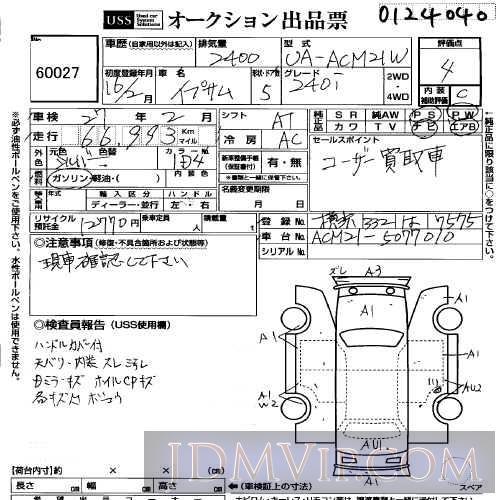 2004 TOYOTA IPSUM 240I ACM21W - 60027 - USS Yokohama