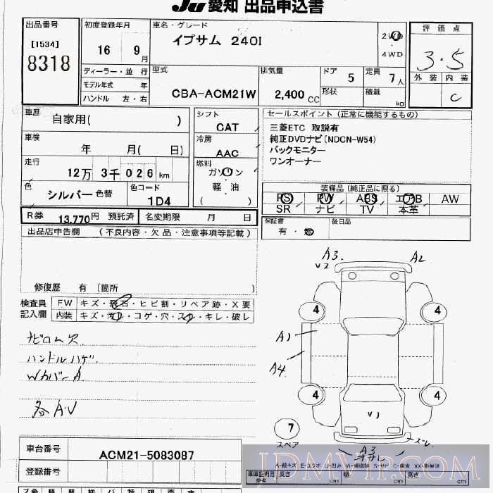2004 TOYOTA IPSUM 240I ACM21W - 8318 - JU Aichi